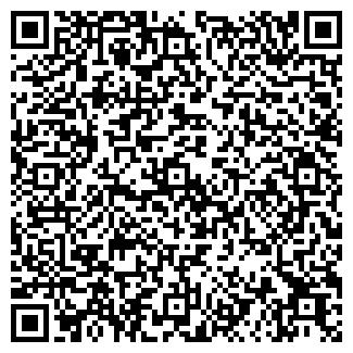 QR-код с контактной информацией организации ЭКСПРЕСС-ВОЛГА