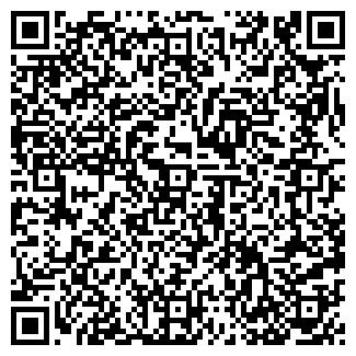 QR-код с контактной информацией организации АНЕТ, ООО