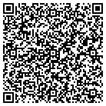 QR-код с контактной информацией организации КОМПЬЮТЕРНЫЕ КОММУНИКАЦИОННЫЕ СИСТЕМЫ (CCS)
