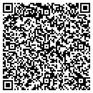QR-код с контактной информацией организации СЕВКАСС, ПКФ
