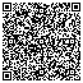 QR-код с контактной информацией организации ФАВОРИТ РА