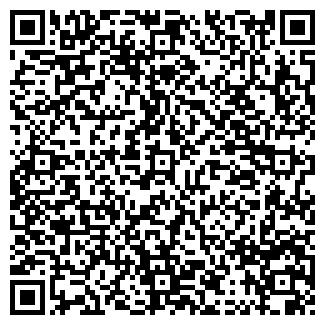 QR-код с контактной информацией организации ГОРОД 26, ООО