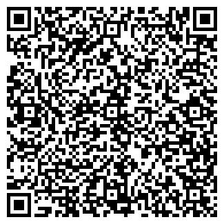 QR-код с контактной информацией организации БЕСКЛУБНЫЙ, ЧП