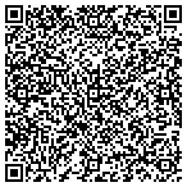 QR-код с контактной информацией организации ООО «ВиАй Самара»