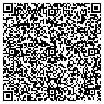QR-код с контактной информацией организации ГРАФИЧЕСКОЕ ПРЕДПРИЯТИЕ № 5