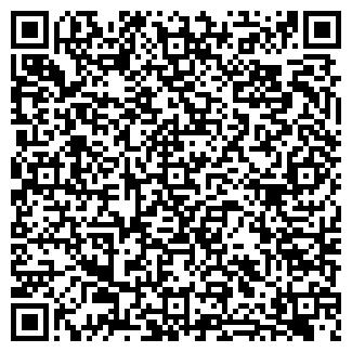 QR-код с контактной информацией организации ГУД ЛАЙФ