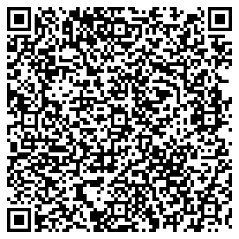 QR-код с контактной информацией организации ДИЗАЙН-СТУДИЯ Б