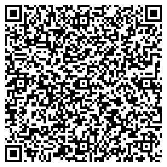 QR-код с контактной информацией организации РЕГИОН-СК