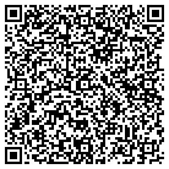 QR-код с контактной информацией организации РЕКЛАМА-ЦЕНТР