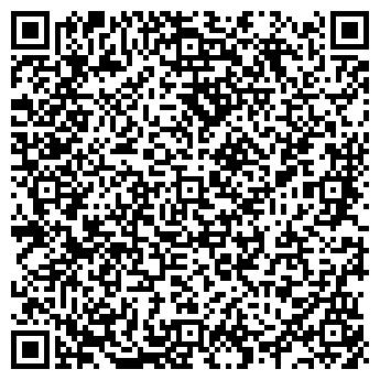 QR-код с контактной информацией организации СЛИМАРТ-МЕДИА