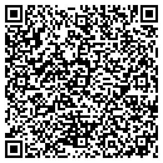 QR-код с контактной информацией организации СТИЛО, ООО