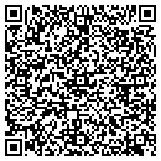 QR-код с контактной информацией организации ТЕЛЕГРАФ