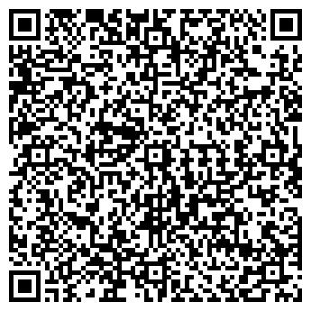 QR-код с контактной информацией организации ТРАНСЛЭНД СП