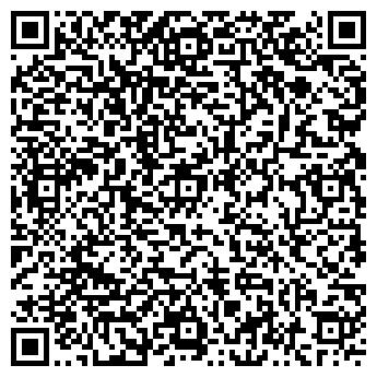 QR-код с контактной информацией организации ФЛОРЕКС ФИРМА