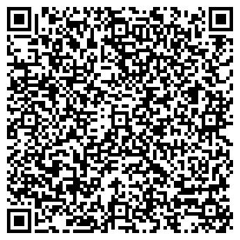 QR-код с контактной информацией организации ЭКСТРА-С, ООО