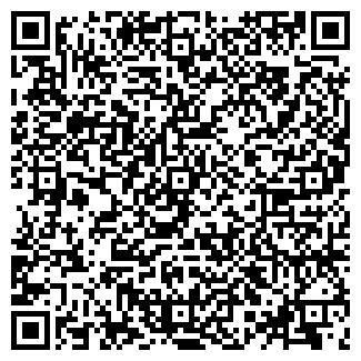 QR-код с контактной информацией организации ЮГ-МЕДИА