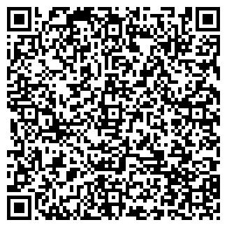 QR-код с контактной информацией организации ФОНД МНЕНИЕ