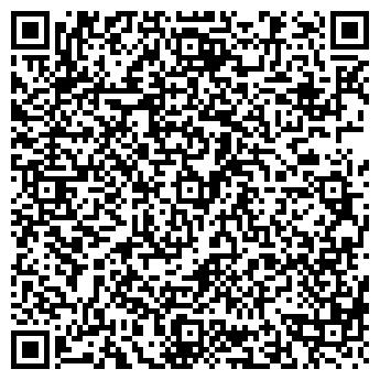QR-код с контактной информацией организации ООО РОСИНТЕРНЕТПРОЕКТ