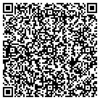 QR-код с контактной информацией организации СТАЙЛИНГ
