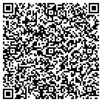 QR-код с контактной информацией организации РЕЧИЦАПИВО ОАО СП