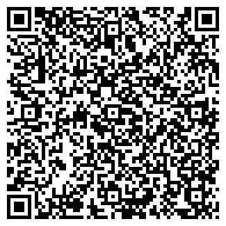 QR-код с контактной информацией организации SOFT ST+