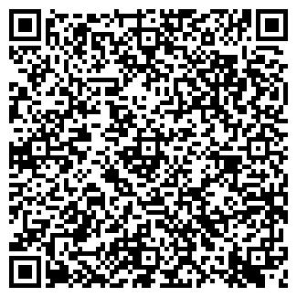 QR-код с контактной информацией организации БОСТОН-Д