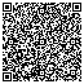 QR-код с контактной информацией организации СТАВ-БРИГ
