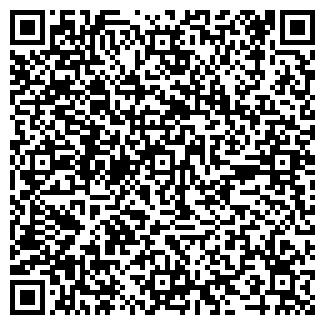 QR-код с контактной информацией организации ЦЕНТРОСКЛАД