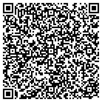 QR-код с контактной информацией организации ДИАЛОГ-ОПТИМ СФБ, ООО