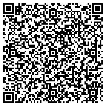 QR-код с контактной информацией организации КРЕДИТ СЕРВИС, ООО