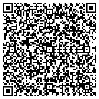 QR-код с контактной информацией организации ИНВЕСТЭНЕРГО ИФК