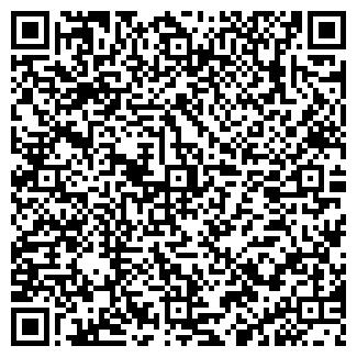 QR-код с контактной информацией организации ИФК-ФОРВАРД