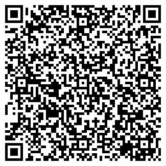 QR-код с контактной информацией организации КУРС ФК