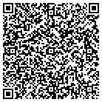 QR-код с контактной информацией организации СТРАТЕГИЯ ФК, ООО
