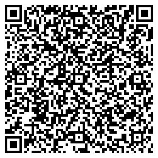 QR-код с контактной информацией организации ИНКОМ-ИНВЕСТ