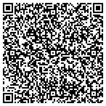 QR-код с контактной информацией организации СТЭК ИНВЕСТИЦИОННАЯ ГРУППА