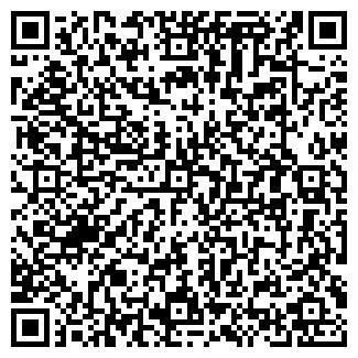 QR-код с контактной информацией организации СУ 164