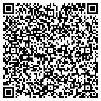 QR-код с контактной информацией организации БЕРКУТ ОП, ООО