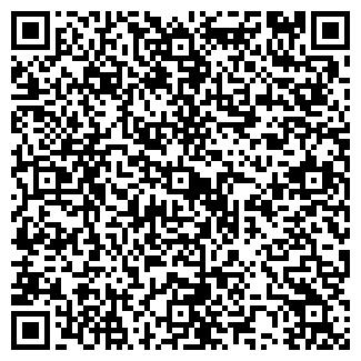 QR-код с контактной информацией организации ГРАД ОФ, ООО