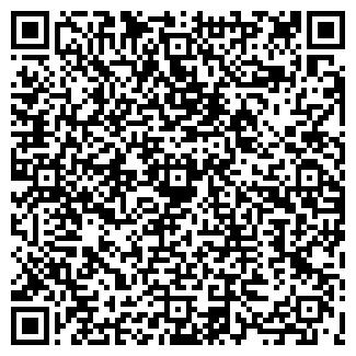 QR-код с контактной информацией организации ОБ РИФ