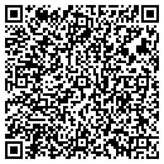 QR-код с контактной информацией организации ФОРТ-С ЧОП