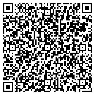 QR-код с контактной информацией организации ФОРШТАДТ