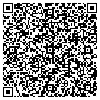 QR-код с контактной информацией организации СТЕФАН