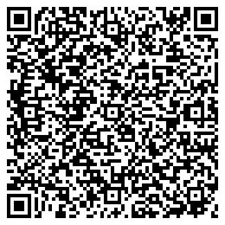 QR-код с контактной информацией организации ВЕРСАЛЬ АН