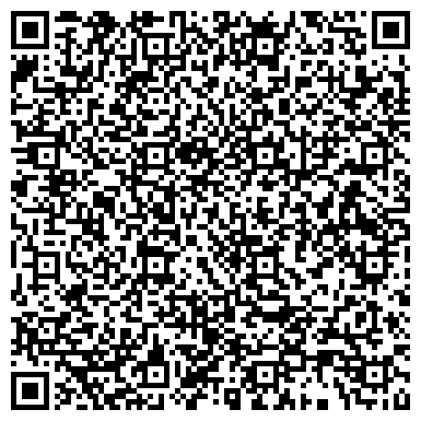 QR-код с контактной информацией организации УПРАВЛЕНИЕ ПО ПОВЫШЕНИЮ НЕФТЕОТДАЧИ ПЛАСТОВ И РЕМОНТУ СКВАЖИН