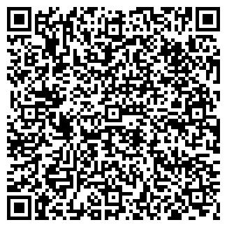 QR-код с контактной информацией организации ЛИИК