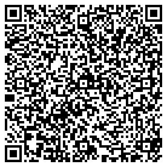 QR-код с контактной информацией организации ШУЛЬЧИКОВ М.П., ЧП