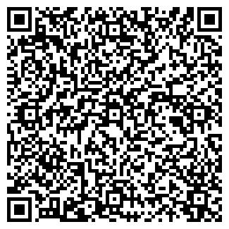 QR-код с контактной информацией организации ЭКОТЕП