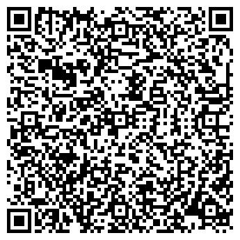 QR-код с контактной информацией организации КАДРЫ-2000