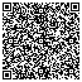 QR-код с контактной информацией организации РЕКОНЕКС, ООО
